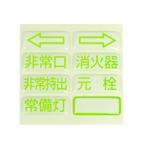 D-14-7 スーパー夜光ドーム【豊光】|mproshop