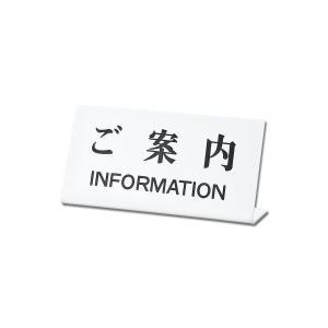 ご案内INFORMATION UP102−20<br>【光】|mproshop