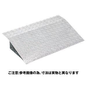 OKD-D6 15x6スチール製縞鋼板段差プレート(溶融亜鉛メッキ仕上) 受注製作品 キャンセル不可 返品不可 納期約10営業日|mproshop