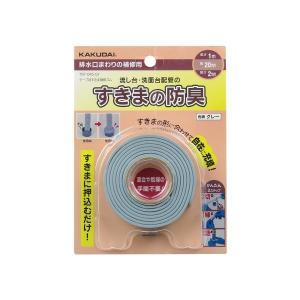 797-045-GY テープ状すきま補修ゴム//グレー【カクダイ】|mproshop