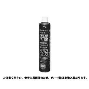 AZ パーツクリーナーブルー 規格(840ML) 入数(1) 【AZパーツクリーナー ブルーシリーズ】