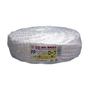 まつうら工業 手芸・梱包・園芸用PPソフトロープ 約8ミリX50M 白 mproshop