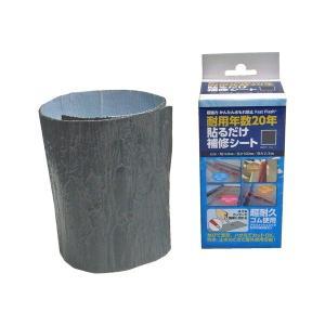 FastFlash1450GRY-BOX水もれ防止 補修シート14×50cm グレー 箱入り まつうら工業 mproshop