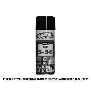 CRC556(ゾウリョウ 規格(...