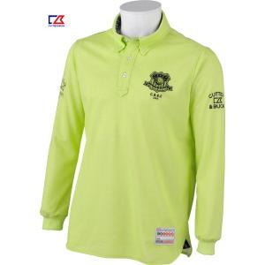 カッター&バック メンズ MOTION3D 長袖ボタンダウンシャツ ライム系 2016秋冬物  CBM1424L778 mps