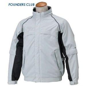 ファウンダース レインウェア ジャケット クールグレー FC6510A-38|mps