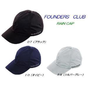 ファウンダース クラブ レインキャップ  FC8111A|mps