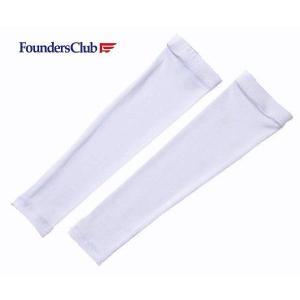 ファウンダース クラブ アームカバー(レディース・メンズ) ホワイト  FC8909S-01|mps