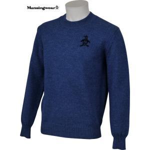 マンシングウェア メンズ ウール100% セーター ブルー 2017秋冬物 GWMK424M353|mps