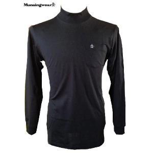 マンシングウェア メンズ 長袖 ハイネックシャツ【日本製】 無地 ブラック SG1200N100|mps