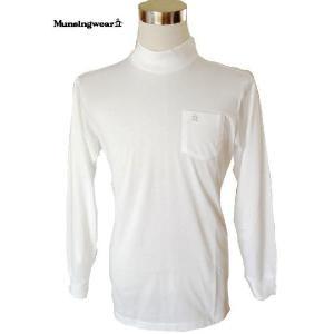 マンシングウェア メンズ 長袖 ハイネックシャツ【日本製】 無地 ホワイト SG1200N950|mps