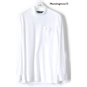 マンシングウェア メンズ 長袖 ハイネックシャツ【日本製】 無地 ホワイト SG1400N950|mps