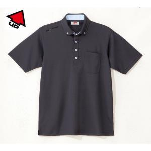 UP GOLF メンズ半袖ボタンダウンシャツ 接触涼感 ブラック 2015春夏物 UPG5001BLK|mps