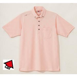 UP GOLF メンズ半袖ボタンダウンシャツ 接触涼感 ライトオレンジ 2015春夏物 UPG5003LOR|mps