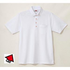 UP GOLF メンズ半袖ボタンダウンシャツ 接触涼感 ホワイト 2015春夏物 UPG5003WHT|mps