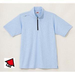 UP GOLF メンズ半袖ジップハイネックシャツ 接触涼感 サックス 2015春夏物 UPG5004SAX|mps