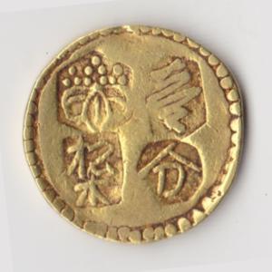 甲州一分金 背重 日本貨幣商協同組合鑑定書付です。