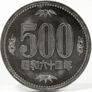 500円白銅貨 昭和64年(1989) 未使用