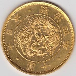 旧10円金貨 明治4年 未使用 日本貨幣商協同組合鑑定書付きです。