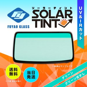 商品品番:106059 メーカー:FUYAO 純正品番:73111-S0B-Z00 (定)88,70...