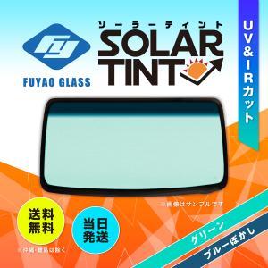 商品品番:205092 メーカー:FUYAO 純正品番:※G2700-5TA2A(GT) 車両型式:...