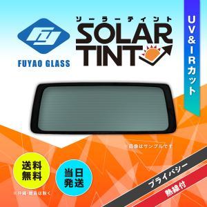 商品品番:205124 メーカー:FUYAO 純正品番:90300-1FA5C 車両型式:Z12系 ...