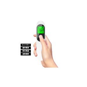 非接触型赤外線温度計 LCDディスプレイ温度計 0.5秒高速温度測定 20回測定値記憶機能
