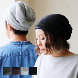 帽子 ニット帽 ワッチ 『シャーリング デザイン』 甘編み コットンニット カットオフロール 無地 ...
