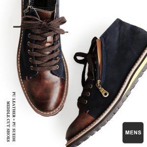 ミドルカット ブーツ シューズ PUレザー × PUスウェード 配色 切り替え サイドジップ 軽量 メンズ レディース|mr-lunberjack