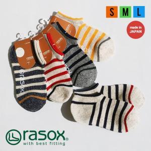 rasox 靴下 スニーカーソックス くるぶし つま先 配色 ライン 日本製 コットン ネップ  ボーダー 男女兼用 メンズ (メール便12) mr-lunberjack