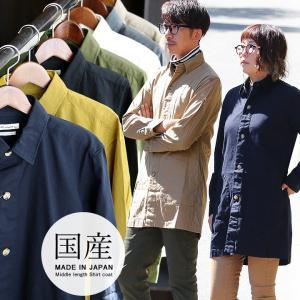 コート シャツコート ステンカラーコート ショップコート ミドル丈 スリム 日本製 オックスフォード mr-lunberjack