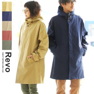 Revo コート ステンカラー ストレッチツイル フード コート ロング丈 バルカラー スリム 袖裏地付き メンズ mr-lunberjack