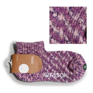 靴下 くつ下 ソックス アンクルソックス L字型 ネップコットン 「スプラッシュロウ」 日本製 杢調 TC天竺 (ラソックス) rasox|mr-lunberjack