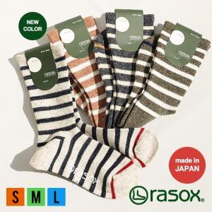 (ラソックス) rasox ミドル丈 ソックス 靴下 ボーダー 日本製 ネップコットン メンズ レディース コットンボーダークルー 40代 50代|mr-lunberjack