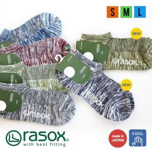 rasox 靴下 アンクルソックス スニーカーソックス くるぶし 吸湿 速乾 接触冷感繊維 甲部  日本製 メンズ (メール便12) mr-lunberjack