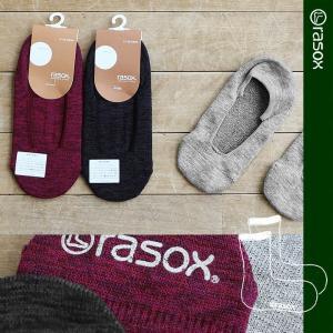靴下 ソックス フットカバー 日本製 『冷感繊維』ひんやり 涼しい 浅履き 脱げにくい (ラソックス) rasox 春 夏   メンズ|mr-lunberjack