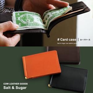 マネークリップ カードケース 財布 イタリアンレザー ヌメ革 牛革 真鍮  (ソルトアンドシュガー) Salt&Sugar 春 夏   メンズ|mr-lunberjack