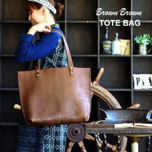 トートバッグ 鞄 カバン バッグ BAG レザー 革 本革 ビジネス 手縫い ハンドメイド メンズ   Brown Brown|mr-lunberjack