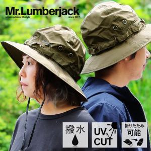 サファリハット アドベンチャー ツバ広 リップストップ ナイロン (ミスターランバージャック) Mr.Lumberjack  レディース メンズ mr-lunberjack