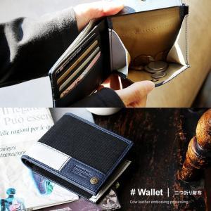 ウォレット 二つ折り 財布 サイフ レザー ポリキャンバス 牛革 カウレザー オープンポケット|mr-lunberjack
