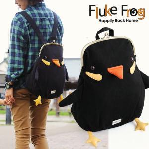 リュック バッグパック バッグ 鞄 カバン がま口 トリ 九官鳥 スウェット A4サイズ 背面ファスナー  メンズ|mr-lunberjack