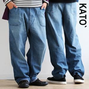 デニムペインターパンツ デニムパンツ パンツ ベイカーパンツ ジーンズ デニム ストレート ワイド (カトー) KATO'  メンズ|mr-lunberjack