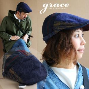 DEERハンチング ハンチング 帽子 パッチワーク 調整テープ 異素材切替 (グレース) grace  メンズ mr-lunberjack
