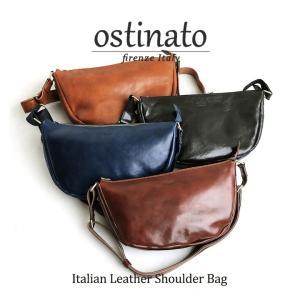 ショルダーバッグ バッグ カバン 鞄 ショルダー イタリア製 タンニン鞣し レザー 革  メンズ|mr-lunberjack