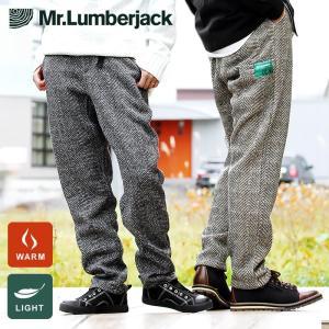 Mr.Lumberjack パンツ クライミング ムービング 「ライト スライバー ニット フリース 裏起毛」 ウェビングベルト メンズ レディース mr-lunberjack