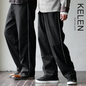 パンツ サイドラインパンツ ライン ワイドルーズ レーヨン ポリエステル カジュアル  メンズ レディース  Kelen|mr-lunberjack