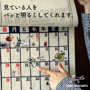 TIGRE BROCANTE  2020年 カレンダー SPORTS ナッティー キャラクター カラー デザイン 和紙 古風 素材 40代 50代 メンズ mr-lunberjack