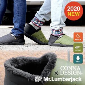サンダル スノーシューズ 「かかとが踏める 2WAY」 裏ファー コーデュラ アッパー 撥水 キルト メンズ   CONNA DESIGN×Mr.Lumberjack|mr-lunberjack