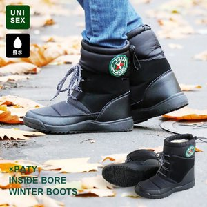 ×PATY ブーツ スノーブーツ ウィンターブーツ 内ボア 部分防水 「替え紐 替えインソール 2WAY」 冬靴 メンズ レディース|mr-lunberjack