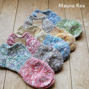 ソックス 靴下 アンクル スニーカーソックス パステル 2トーン 麻 アクリル コットン 家庭洗濯 日本 メンズ  Mauna Kea|mr-lunberjack